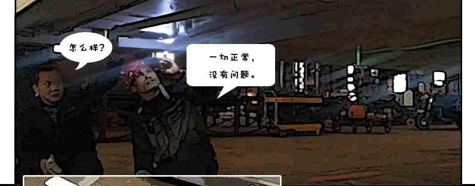 辽宁易通的撬装manbetx万博站已经被机场认可