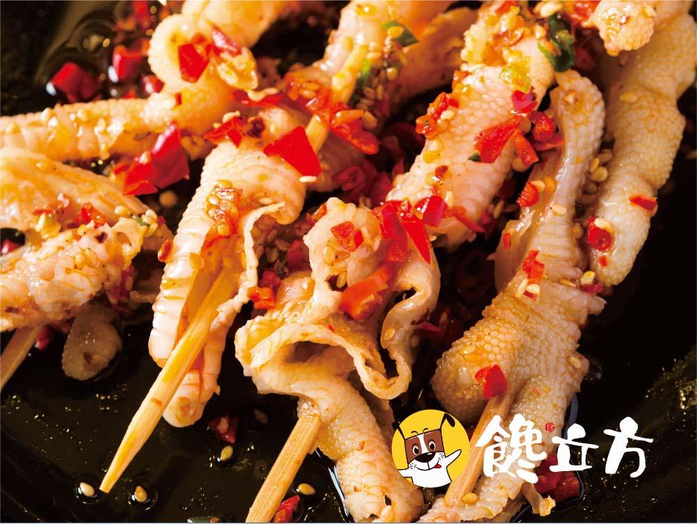 佛山美食打卡——馋立方冷串串