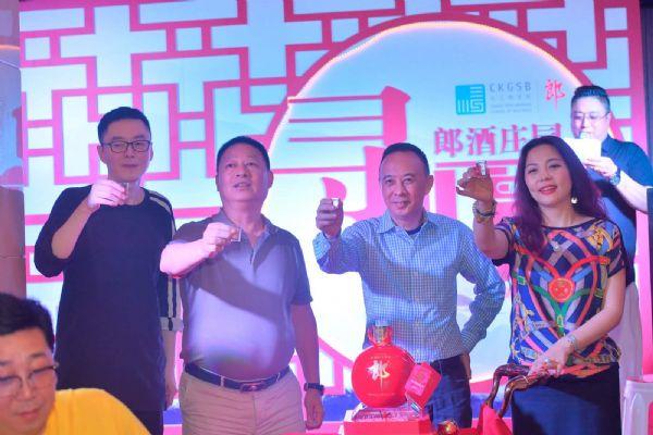 唐光躍董事長出席長江商學院商業領袖活動