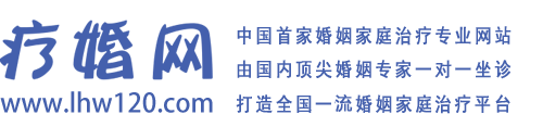 广东省婚姻家庭咨询师协会