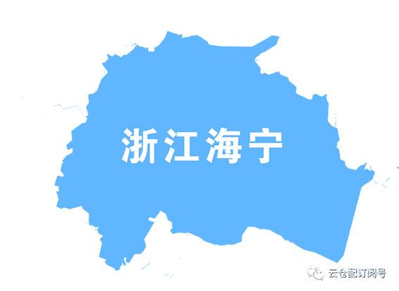 云仓配海宁仓开仓|上海鼎聚与南盛集团达成战略合作