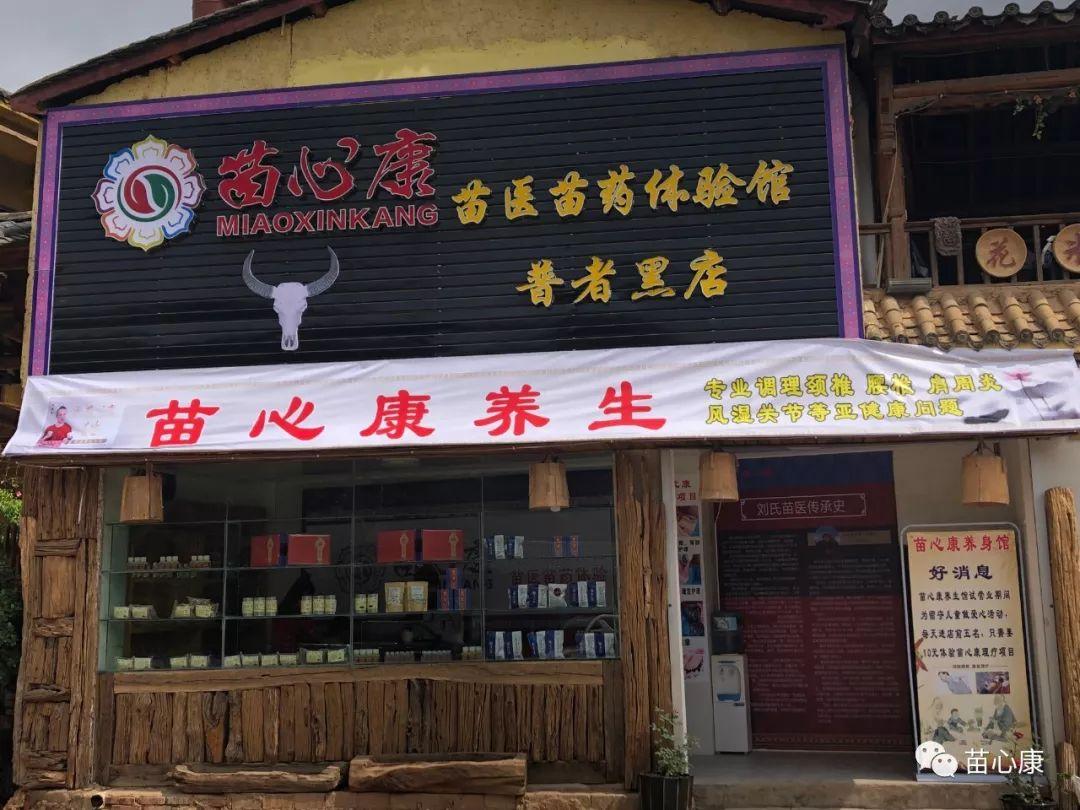 """人间仙境""""普者黑"""",特色驿站""""山水田园""""!"""