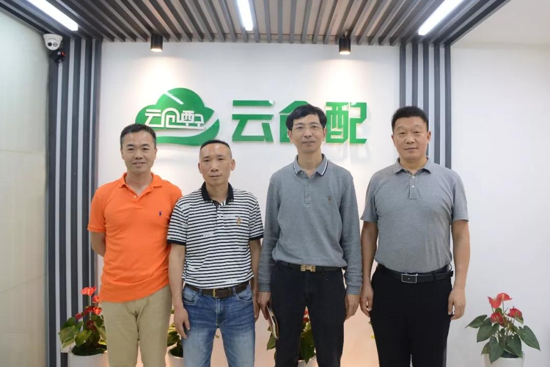 快讯 厦门市工商联到访云仓配,共促厦门快消产业的进步与发展。