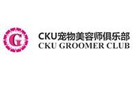 CKU专业培训讲座