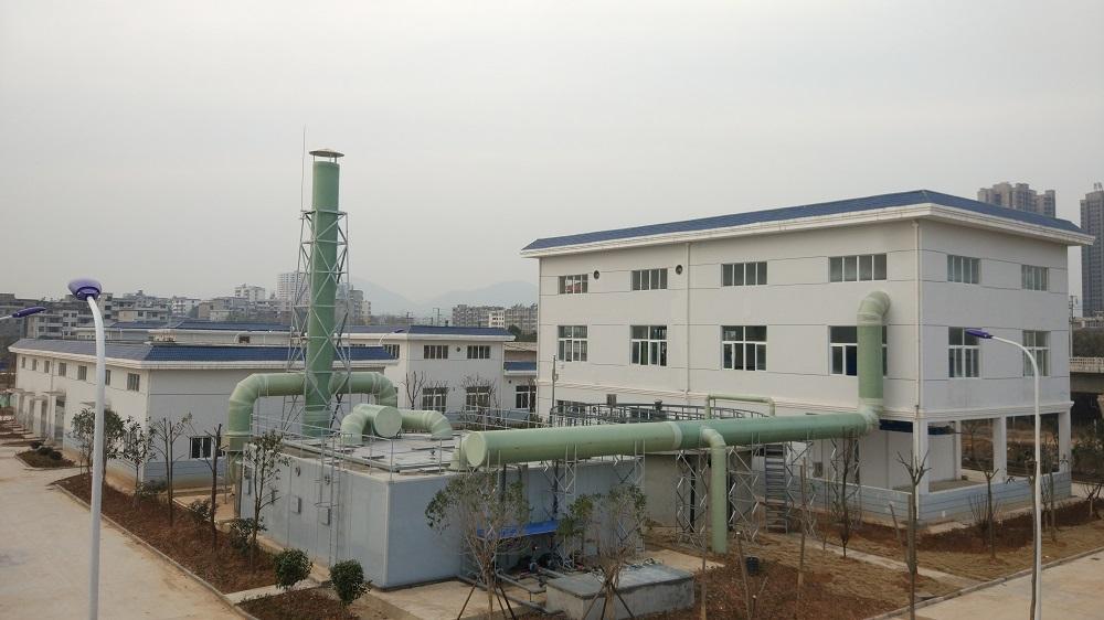 阳新第二污水处理厂工程--除臭分项工程