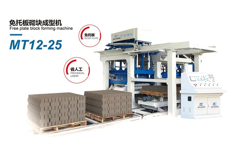 水泥砌块砖机制品成型工艺及制品变形原因分析