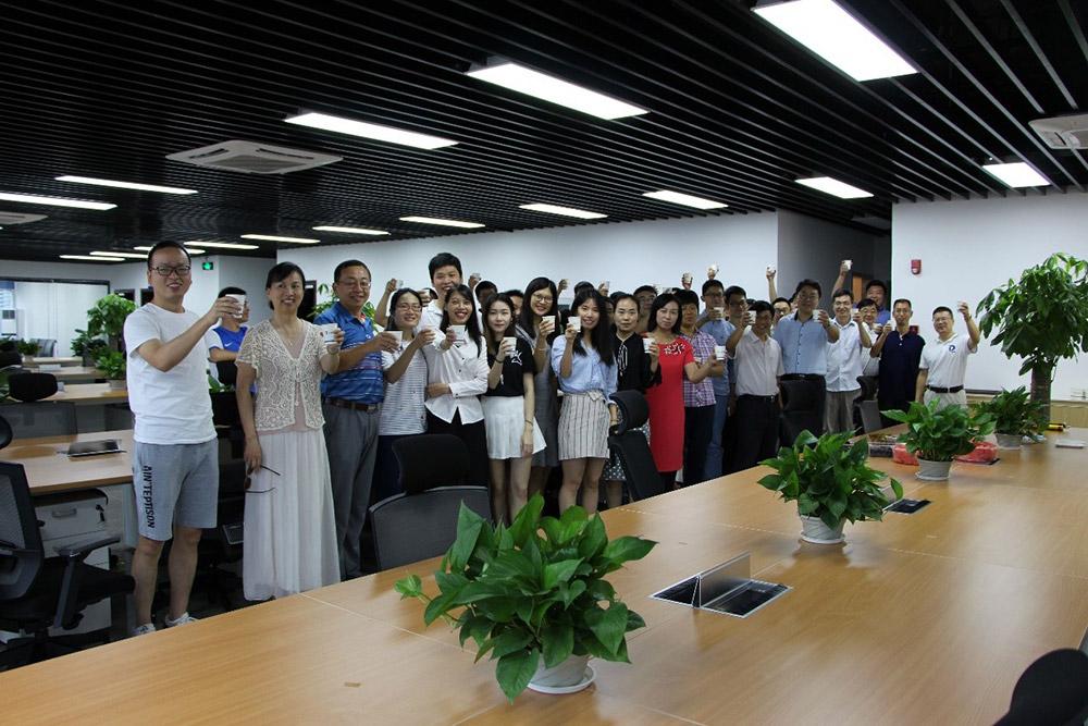 深圳研发中心揭牌仪式