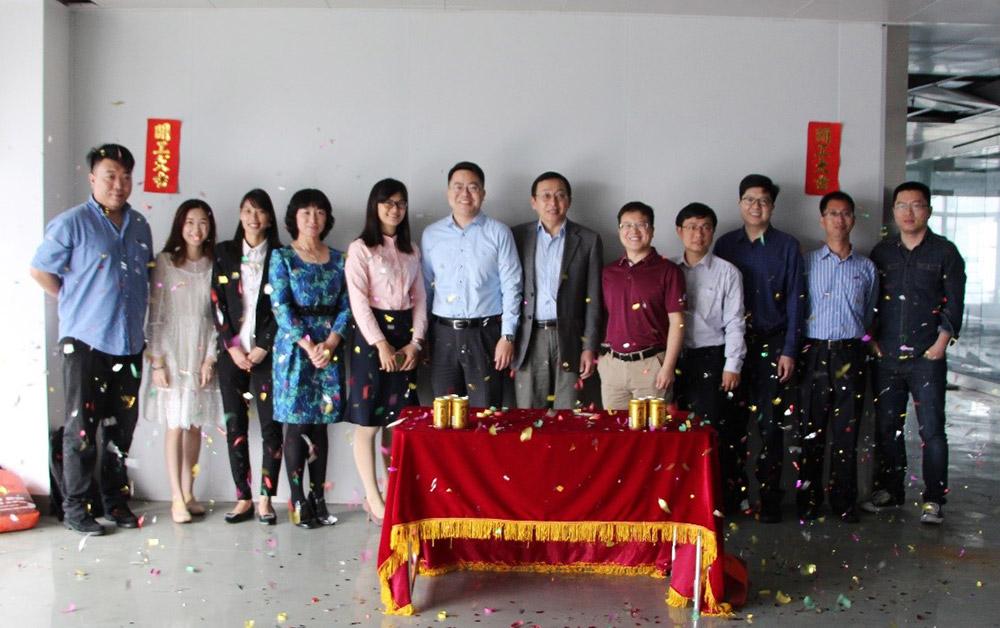 深圳大普微电子科技有限公司办公室动工仪式
