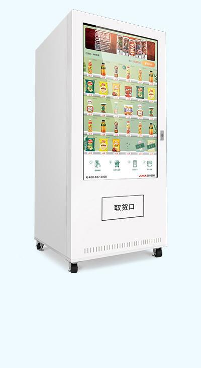 55寸触屏yabo亚博下载售货机