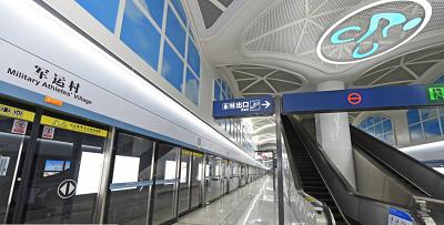 """武汉地铁""""军运专线""""亮相"""