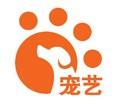 北京宠艺宠物美容师培训学校