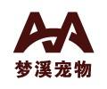 哈尔滨梦溪宠物美容师培训学校
