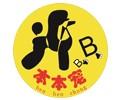 天津本本宠物美容培训学校