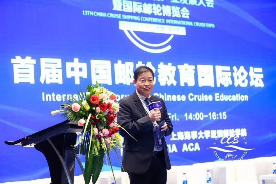 第二届中国邮轮教育国际论坛将于CCS14期间召开