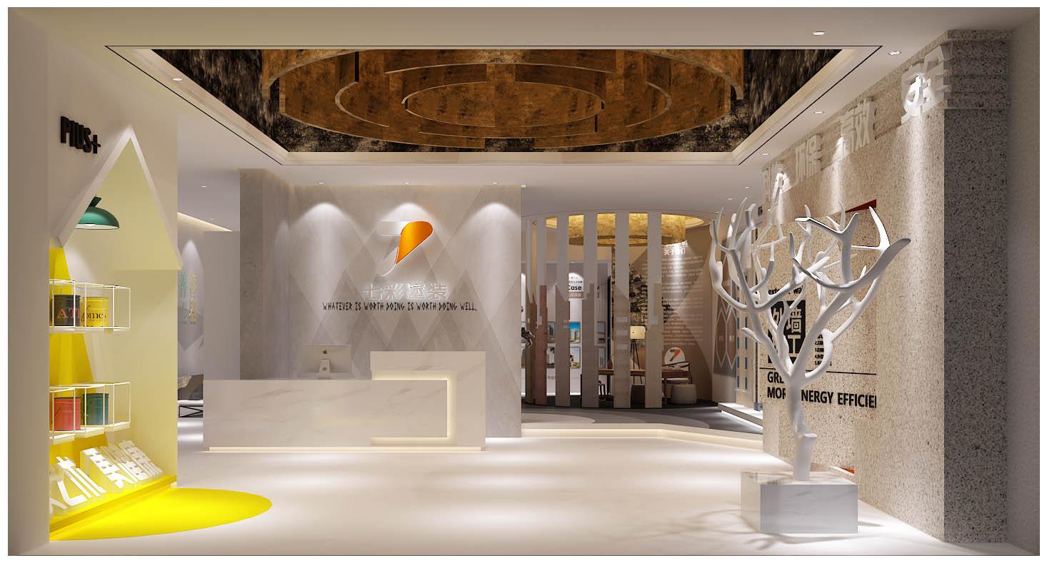 恭祝七彩涂装展厅店项目进入施工收尾阶段