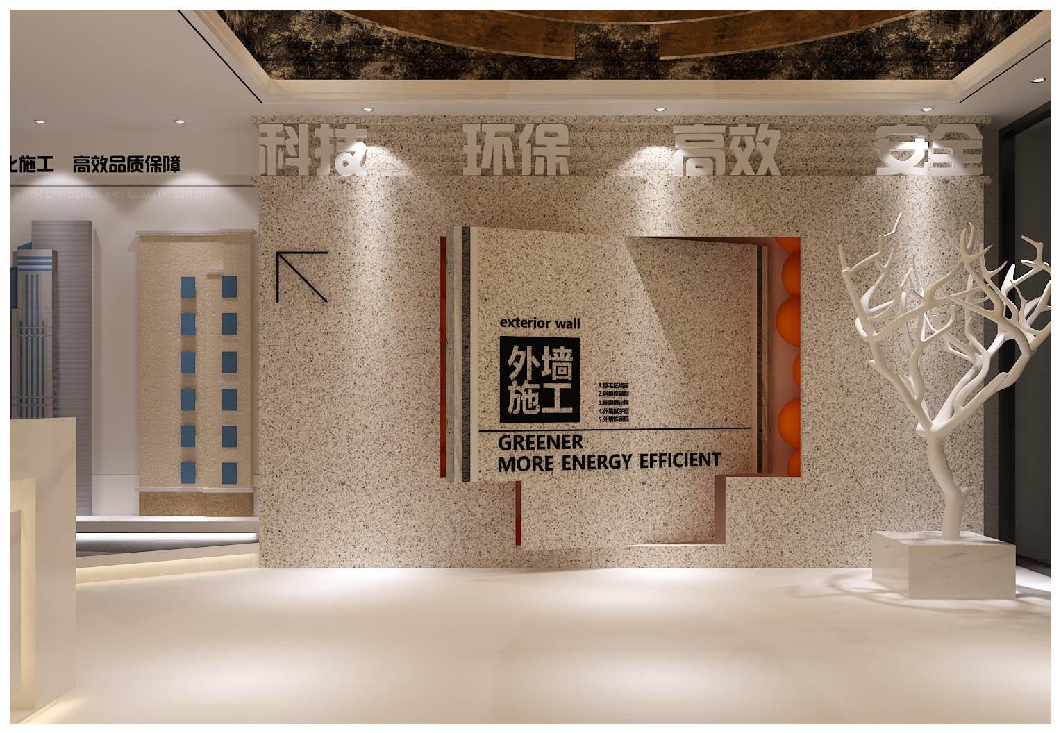 郑州七彩涂料展厅店