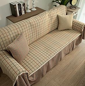 浅咖格子沙发罩
