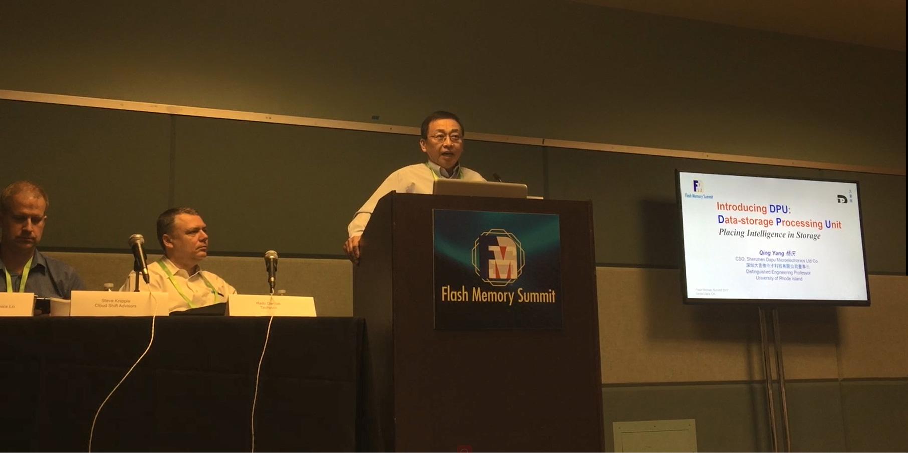 DPU技术亮相 FMS 2017