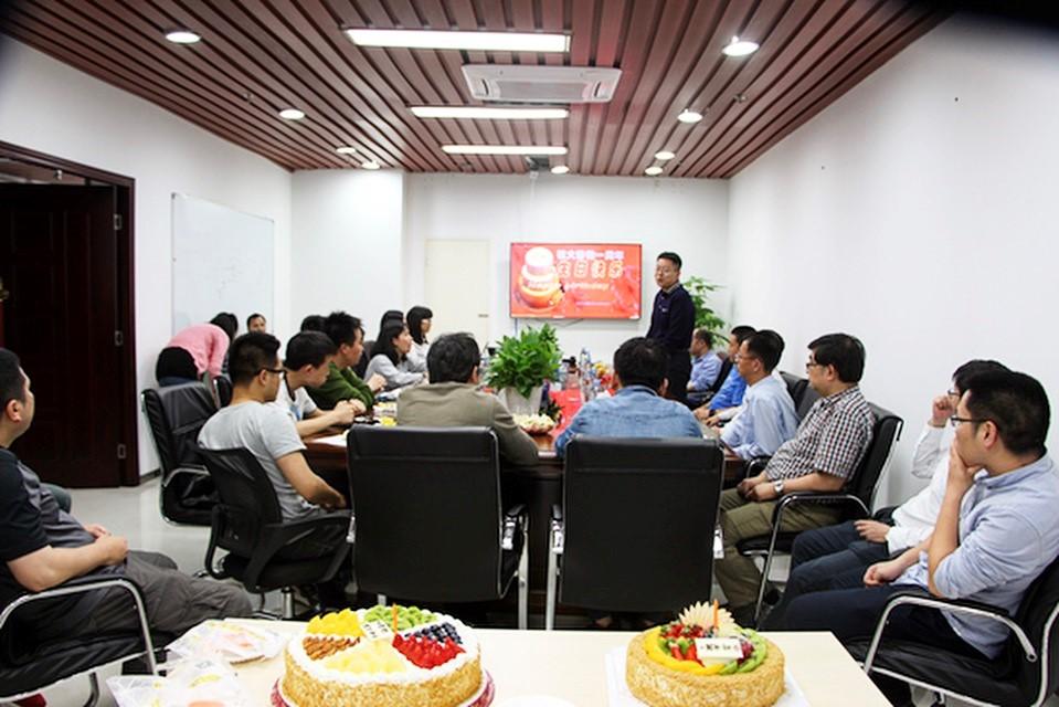 峥嵘一载,感谢有您! ———深圳大普微电子科技有限公司周年庆