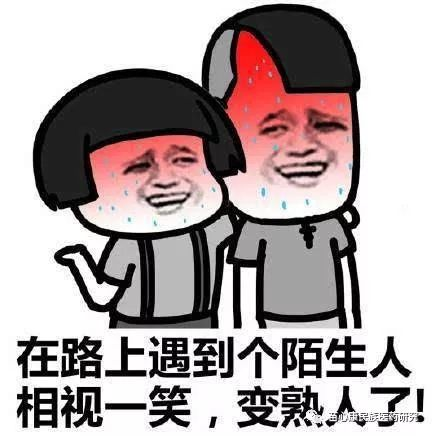 为何再北京混不下去?因为热