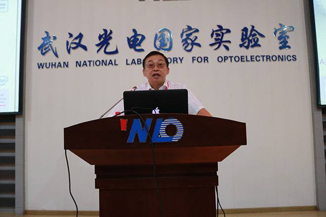 大普微电子董事长杨庆教授在第22届存储大会上作主题报告