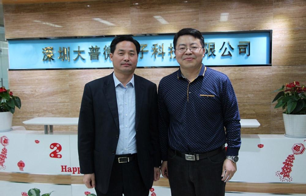 仲恺高新技术产业开发区领导莅临大普微考察