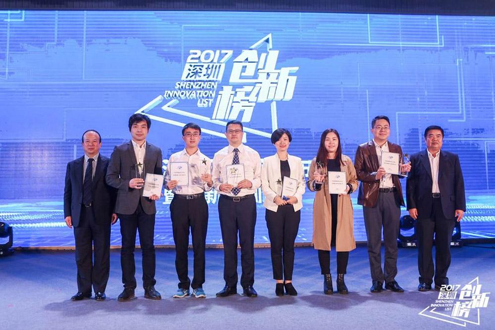 """大普微电子荣获2017深圳创新榜大奖""""年度创新成长企业"""""""