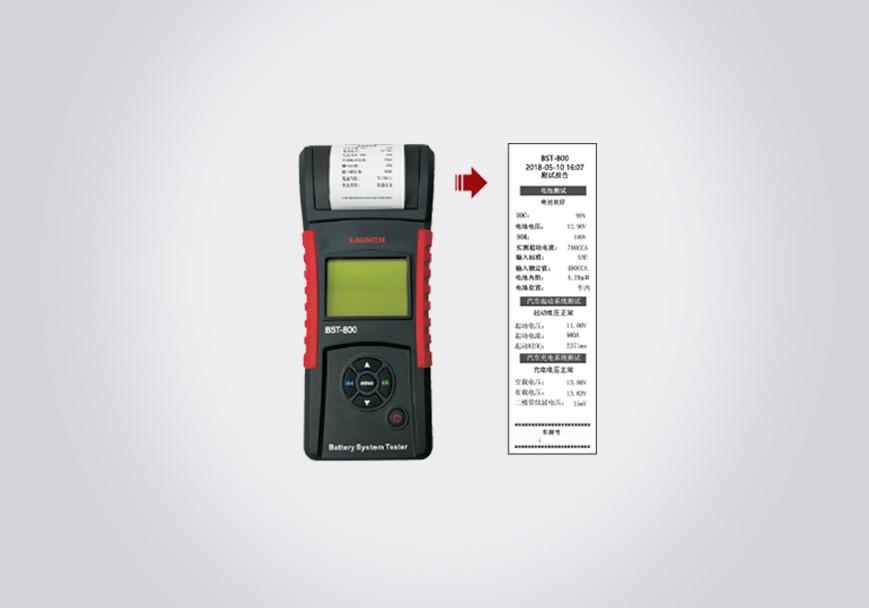 BST-800 蓄电池检测仪
