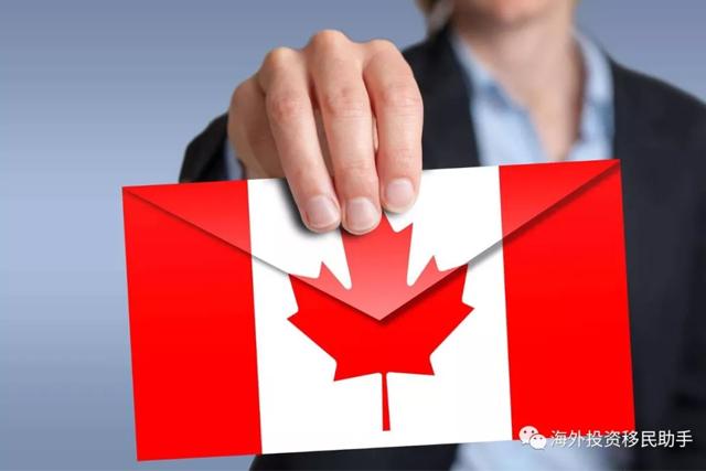 加拿大最便宜的移民方式!您有了解吗?