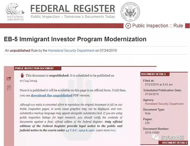 涨价了!美国投资移民新法出台,投资款增至180万美金