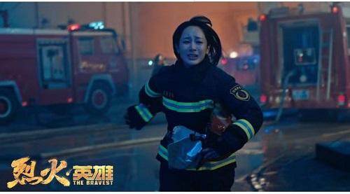 《烈火英雄》全国路演蓉城站引发强烈反响