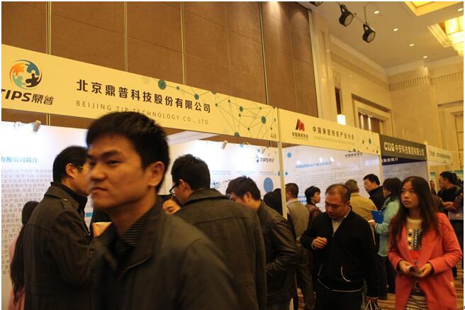 鼎普科技六款产品重装亮相全国保密技术展