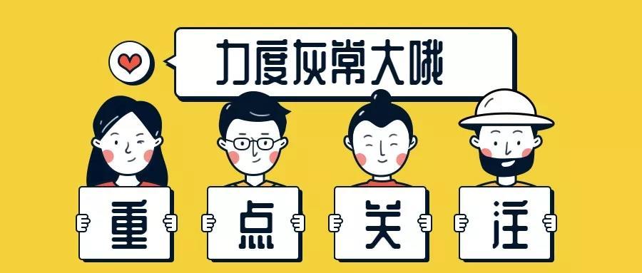 西安这项社保新政涉及所有企事业单位及其职工