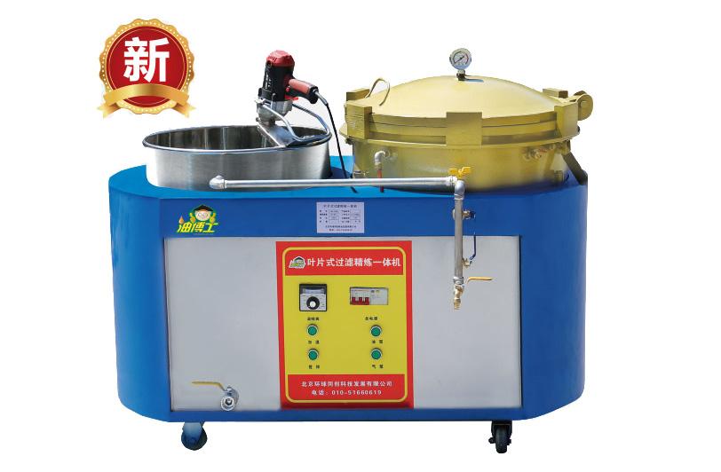 滤油机优势