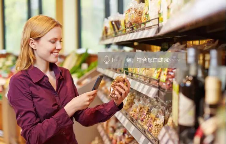用什么迎接第五次零售革命的浪潮?