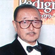 池田昌弘  先生 Mr.Masahiro Ikeda(日本)
