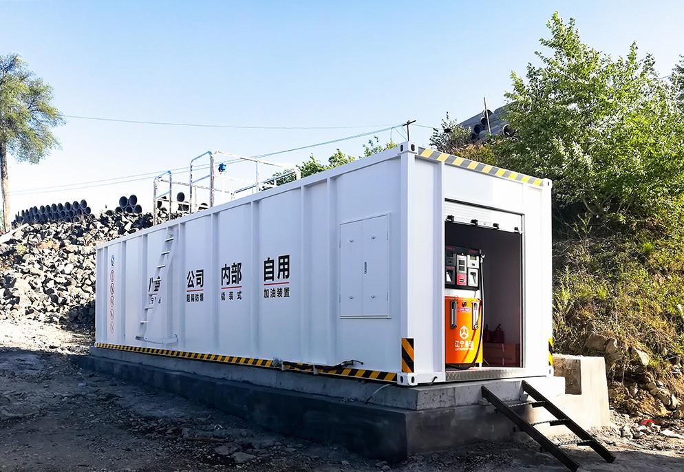 50立阻隔防爆橇装式manbetx万博装置
