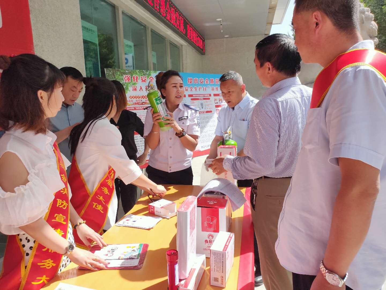 阿克苏市建设银行、温宿县消防支队开展消防安全宣传及演练活动