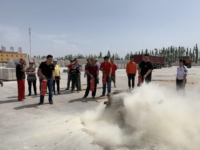 阿克苏地区四海建材有限公司组织进行消防演练