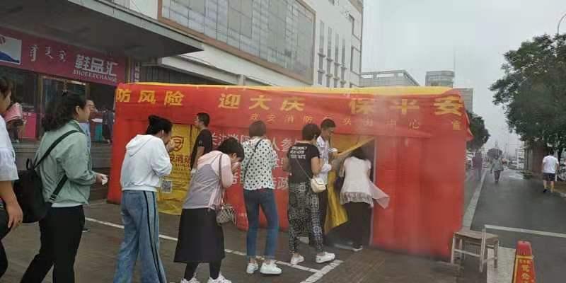 包头百货大楼东河店组织开展消防培训及逃生演练