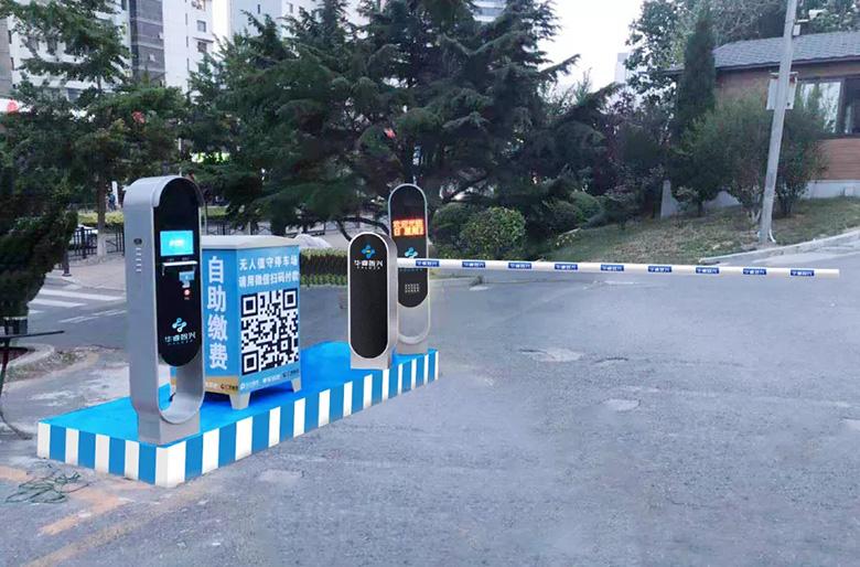 華睿智興攜手中國聯通,共同打造廣受好評的智能停車場!