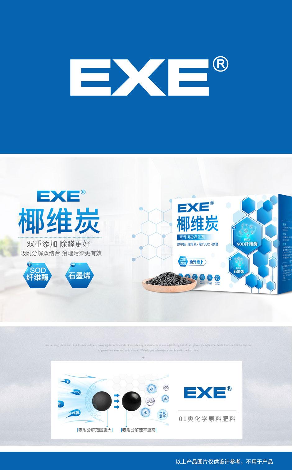 第1类-EXE