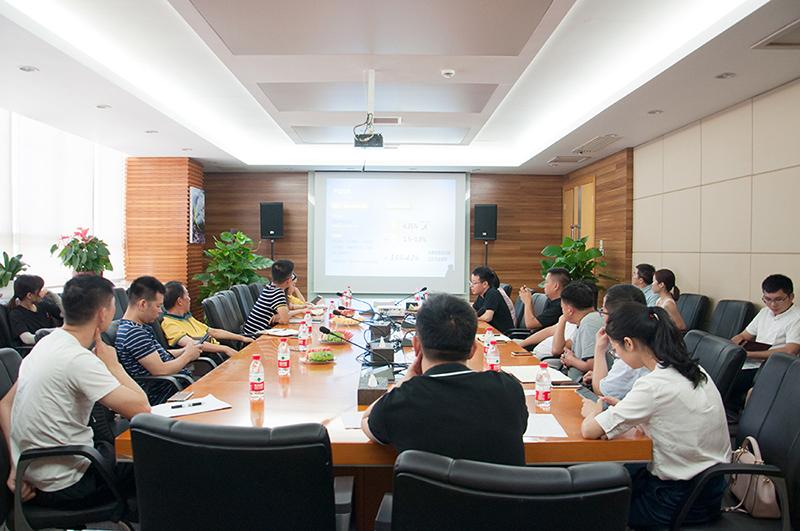 长沙市小微企业信贷风补基金交流活动暨黄金创业园银企对接会成功举办!