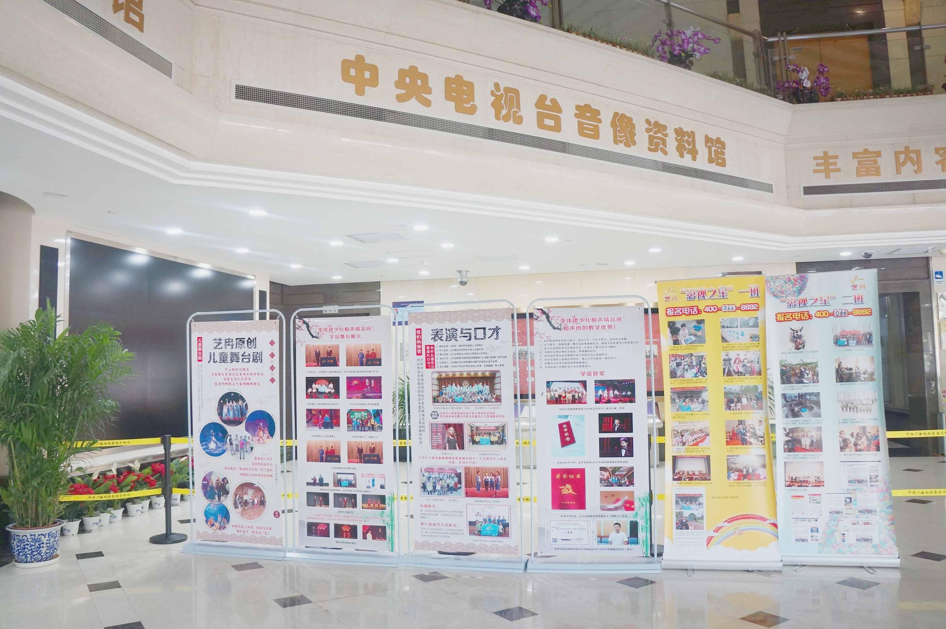 艺冉少儿艺术传播中心一楼大厅展示(2)