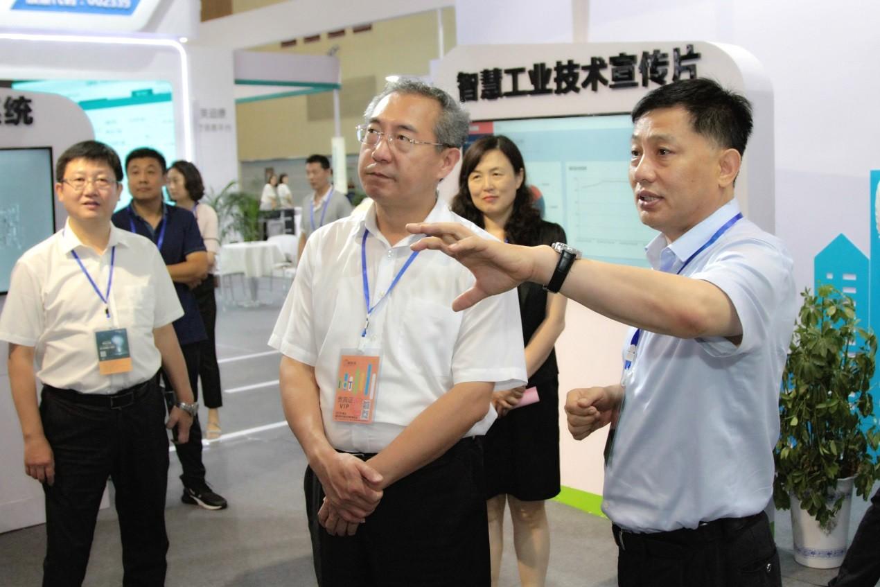 福彩3d开机号参加2019中国(青岛)国际软件融合创新博览会