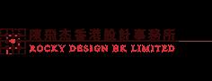 陈飞杰深圳设计事务所有限公司