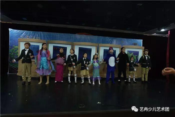 舞台剧《小鱼霓虹》
