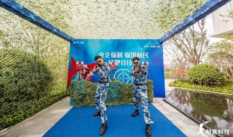 国防教育军工展启幕郑州,大国重器威武亮相!