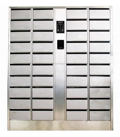 福州近10个老旧小区上半年可用上智能信报箱