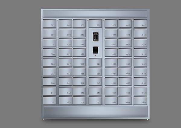 南京老旧小区有望率先试点装智能信包箱